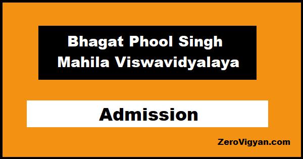 BPSMV Admission