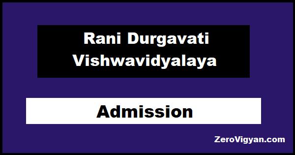 RDVV Jabalpur Admission 2021