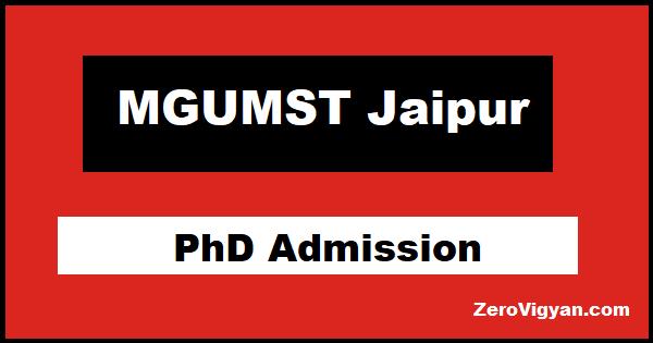 MGUMST Jaipur PhD Admission